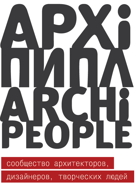 archipeople logo new 1-01