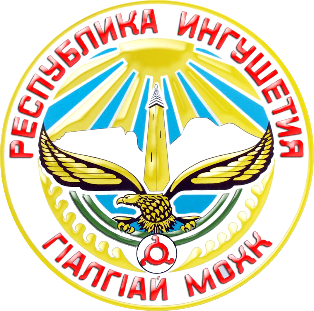 coat of arms Ingushetia