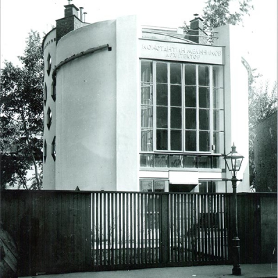 Repair works on the fence of Melnikov House